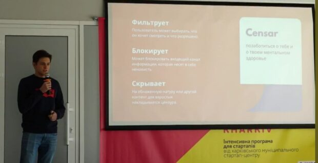 https://www.facebook.com/StartupsKharkiv/