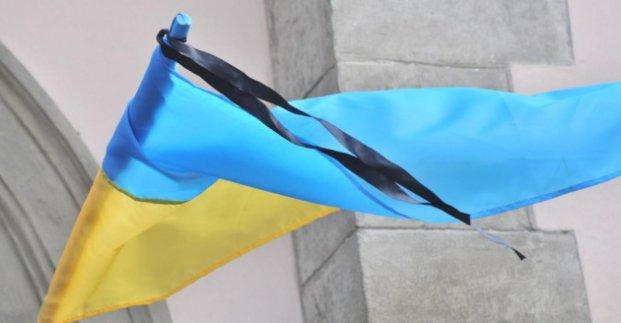 В Харькове объявлен траур на 23 декабря