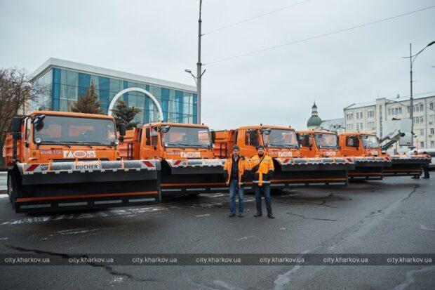 На коммунальные предприятия Харькова поступила новая спецтехника