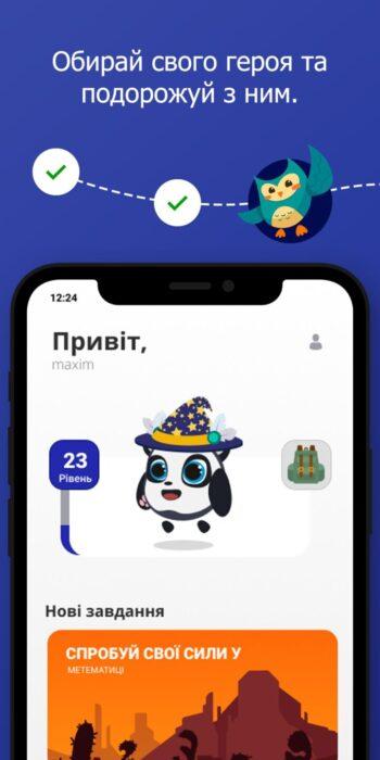 https://erudito.com.ua/