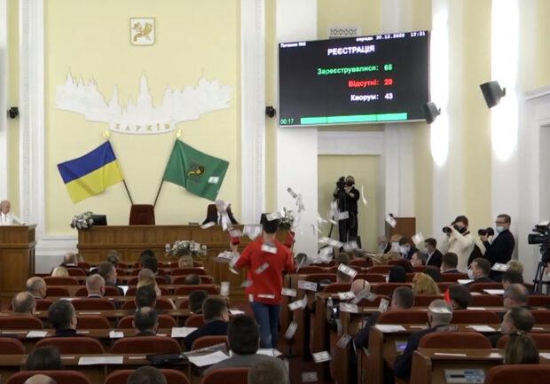 На сессии Харьковского горсовета в сессионном зале стреляли деньгами (видео)