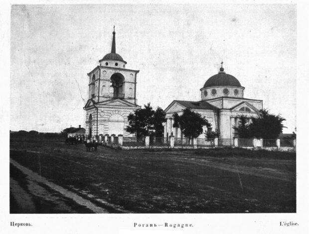 Храм в Большой Рогани