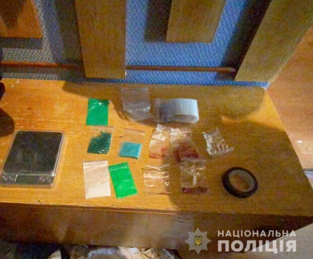 Полицейские обнаружили у харьковчанина психотропные вещества