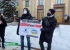 Возле Харьковской ОГА митингуют против повышения тарифов на газ