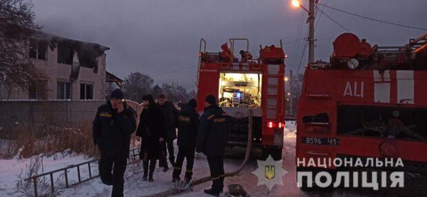 Дом престарелых, где на пожаре погибло 15 людей, работал нелегально - Терехов