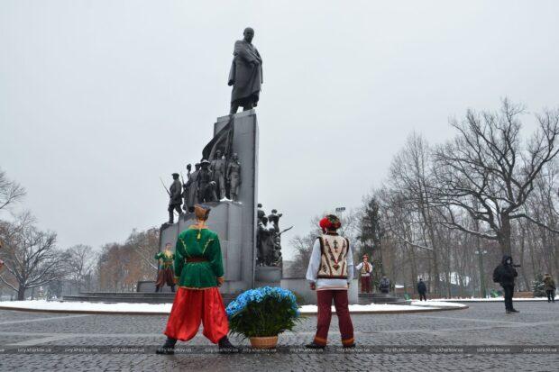 В Харькове отметили День Соборности