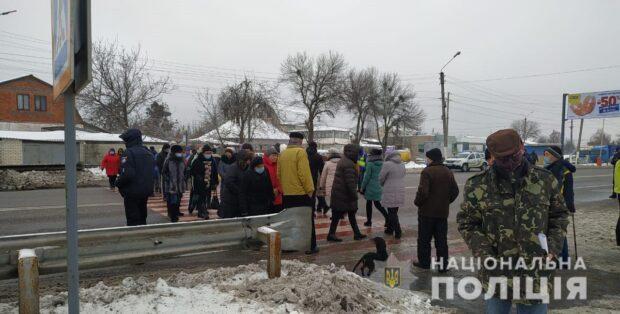 Акции протеста против повышения тарифов прошли в Харькове и еще шести районах области