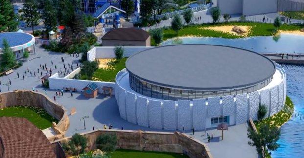 Зоопарк в Харькове будет открыт ко Дню города - Терехов