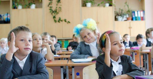 В понедельник все харьковские школьники вернутся на занятия в классы