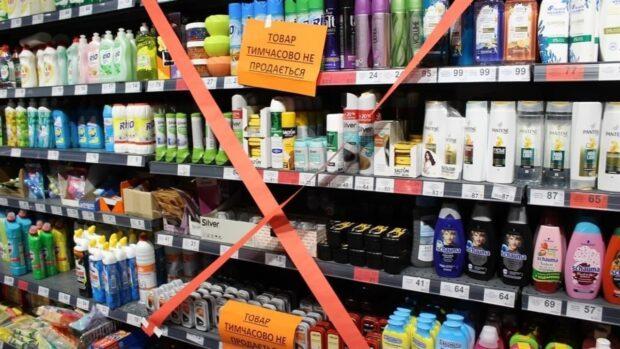 """В МОЗ объяснили, чем можно торговать в магазинах и киосках во время """"карантина зимних каникул"""""""