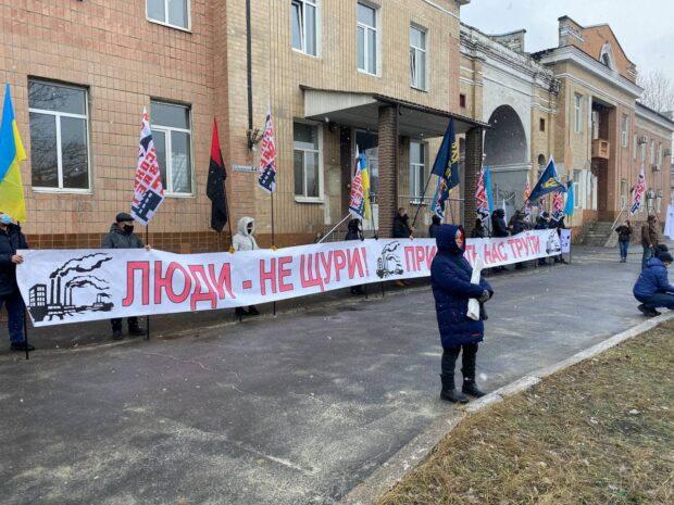 """В Харькове пикетировали """"Коксохим"""""""