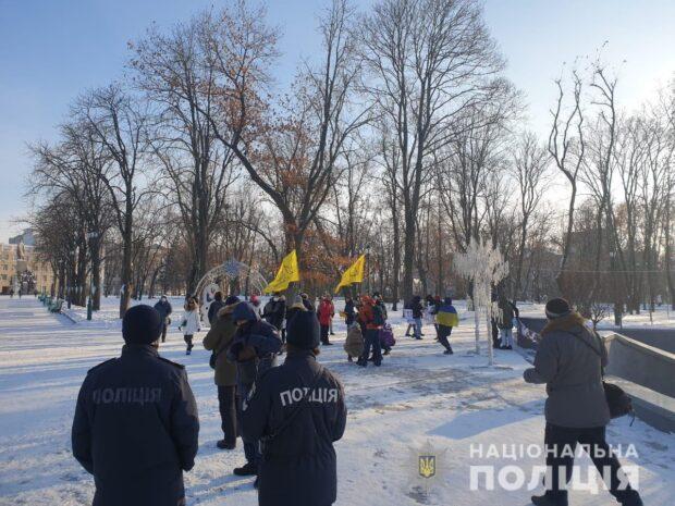 В центре Харькова протестовали против охранников сада Шевченко