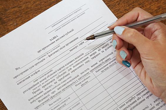 В 2020 году жители Харьковщины получили жилищные субсидии на сумму 2 млрд 326 млн грн