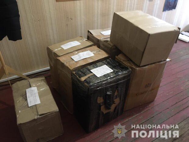 Полицейские Харьковщины изъяли более 3,5 тысячи пачек сигарет неизвестного происхождения