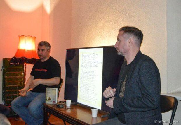 Харьковская литературная резиденция «Слово» открывает сезон в новом формате