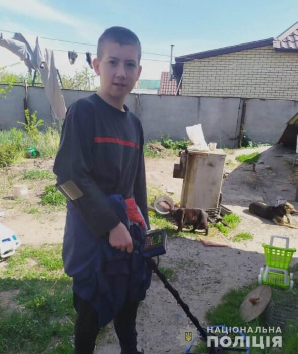 В Харькове вторые сутки ищут пропавшего подростка