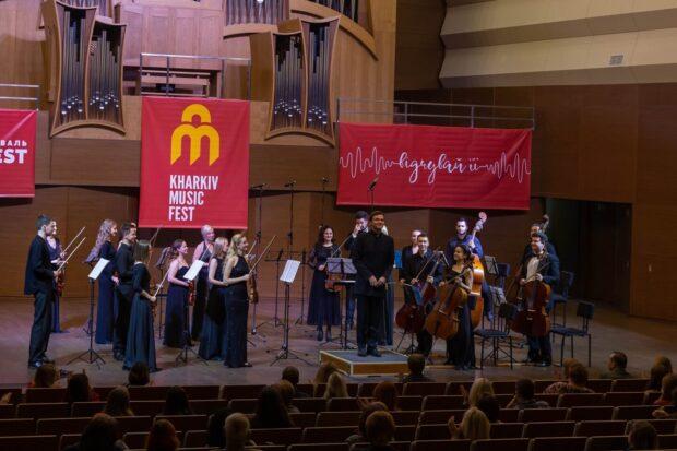 Одно из главных культурных событий города Kharkiv Music Fest - состоится