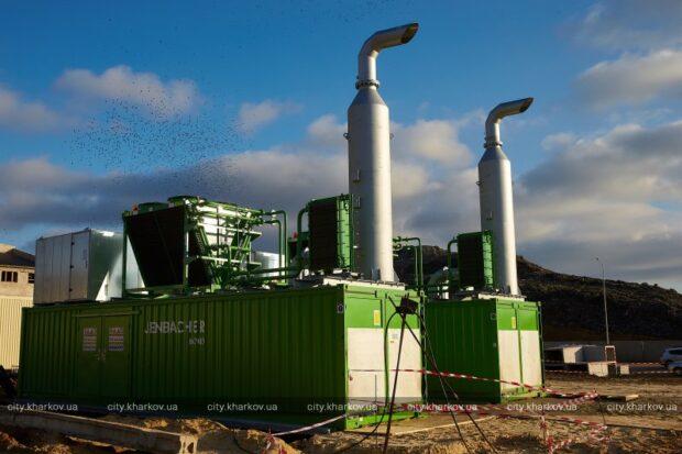 Строительство мусороперерабатывающего комплекса планируют завершить ко Дню города Харькова