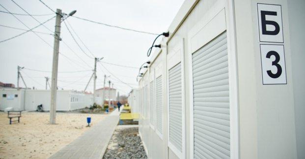 В Харькове построят общежития для вынужденных переселенцев