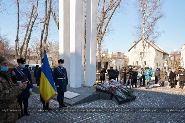 В Харькове почтили память погибших в Афганистане