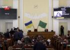 В сессионном зале мэрии Харькова произошла потасовка