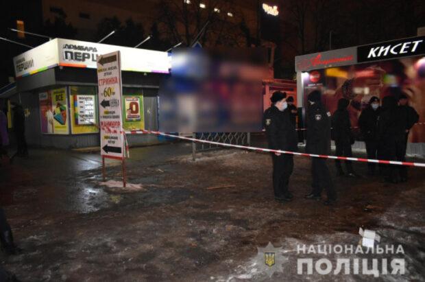 После конфликта в аптеке на ХТЗ полиция задержала 20 человек: открыто два уголовных производства