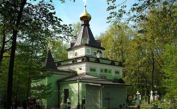 часовня Ксении Петербурском на Смоленском кладбище