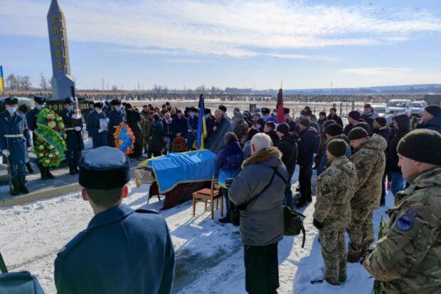 В Харькове попрощались с Дмитрием Мироненко, который погиб в зоне ООС