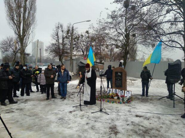В Харькове почтили память жертв теракта возле Дворца Спорта