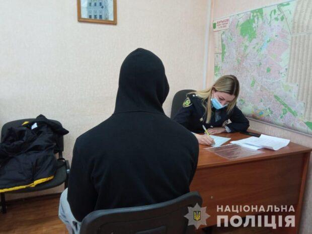 В Харькове полиция разыскала несовершеннолетнего, который справил малую нужду с платформы станции метро
