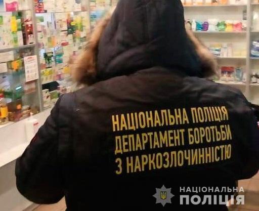 В Харьковской области полицейские разоблачили три аптеки, которые торговали наркосодержащими лекарствами без рецепта