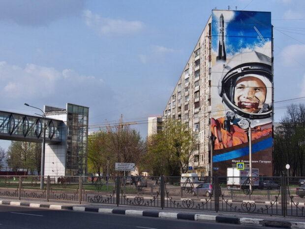 Проспект Гагарина Харьков