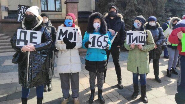 В Харькове прошла акция протеста сотрудников театра
