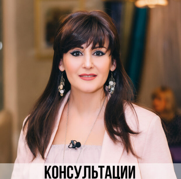 Психолог Акрукс Наталья Олеговна