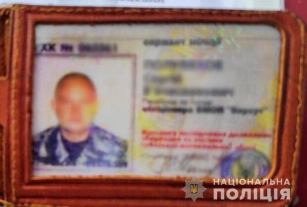 В Харькове задержали бывшего милиционера, который со своим братом на вокзале занимался вымогательством