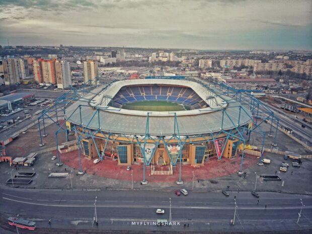 """Стадион """"Металлист"""""""