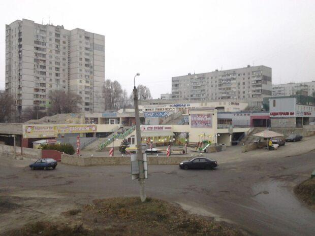 Салтовка Харьков