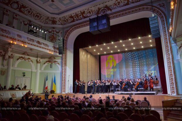 В Харькове стартовала «Французская весна»