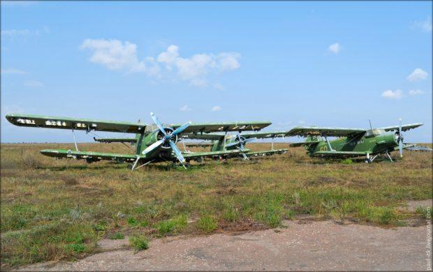 Аэродром в Волчанске