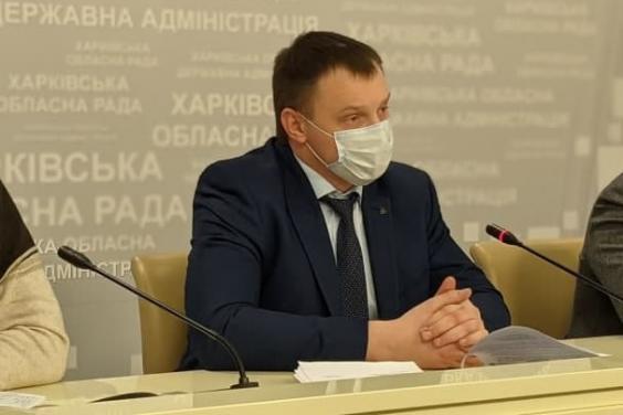 С сегодняшнего дня в Департаменте здравоохранения Харьковской ОГА обязанности директора исполняет Игорь Волченко
