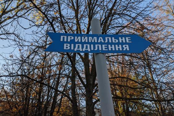 В 2021 году в Харьковской области будут ремонтировать 11 приемных отделений