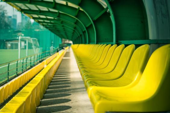 Спорткомплекс «Металлист» получил статус базы олимпийской, паралимпийской и дефлимпийской подготовки