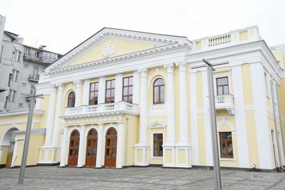 В Харьковской ОГА заявили, что погасили долги перед сотрудниками областных театрально-концертных учреждений
