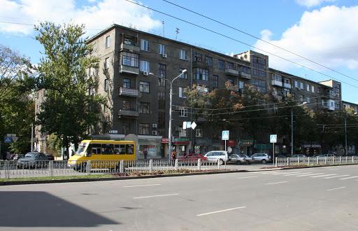 Проспект науки Харьков