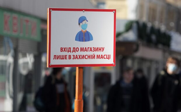 В Харькове усилят карантин с 10 апреля - Терехов