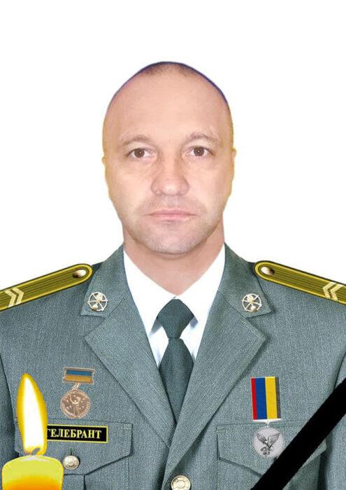 В зоне ООС погиб военнослужащий из Харьковщины Виктор Гелебрант