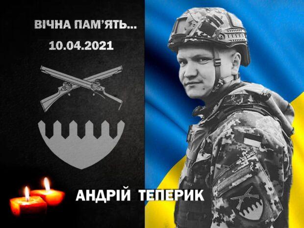 В зоне ООС погиб военнослужащий из Харьковской области