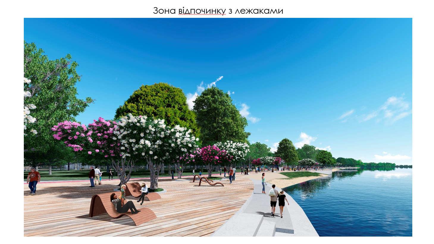 В мэрии показали, как планируют реконструировать Журавлевский гидропарк (фото)