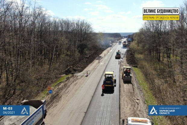 На Окружной дороге вокруг Харькова уложено 16 км выравнивающего слоя из асфальтобетона