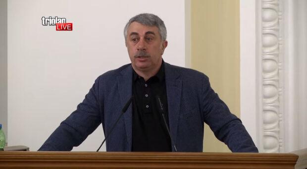 Врач-педиатр Комаровский попросил минимизировать профилактическое отключение электроэнергии в Харькове